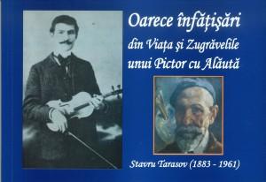 stavru_tarasov